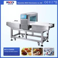 China Offering Automatic food industry metal detectors with 6 inch LCD Display , Customized wholesale