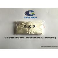 China CAS 50-41-9 Raw Steroid Powders Clomifene Citrate / Clomid Receptor Modulators Anti Estrogen wholesale