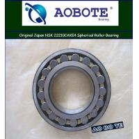 Quality Light Textile NSK 22210 CAKE4 Spherical Roller Bearing With Two Double Row for sale