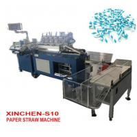 China Green Enviramental Paper Straw Sucker Pipet Making Machine wholesale