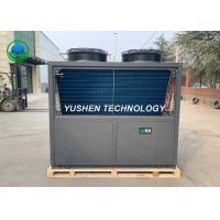 China Comfortable Heat Pump Swimming Pool Heaters , Inground Pool Heat Pump wholesale