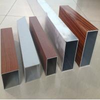 China Rectangular Aluminum Extrusion Tube T4 , Authorized Welding Aluminum Tube wholesale