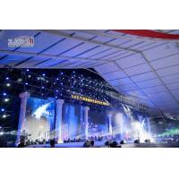 China Outdoor Aluminium Frame And PVC Fabric Tent And Marquee For All Kinds Of Events wholesale