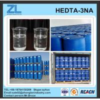 China HEDTA-3NA CAS No.: 139-89-9 suppliers wholesale
