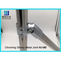 China Creform Joints For Pipe Fittings Fixed Chromed Metal Joints Silvery HJ-9D wholesale
