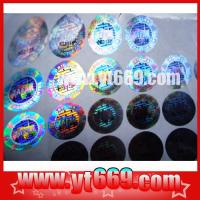 Buy cheap laser Hologram with running numbers/laser label from wholesalers