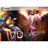 China Black 7D Movie Cinema For Shooting Game , Flat Screen 7D Movie Theater wholesale