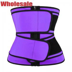 China Double Belt Latex Waist Trainer Double Compression Purple Waist Cincher wholesale