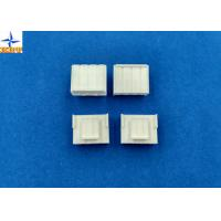 China SVH-21T Terminals Compact type Battery Connectors Single Row VH Crimp Style Housing wholesale