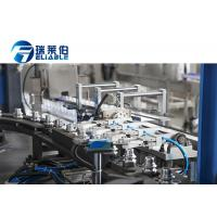 China 2000BPH Water Automatic Bottle Blowing Machine Rational Construction Blowing Modling wholesale