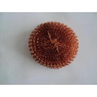 China Mesh Copper Scourer wholesale