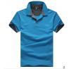 Buy cheap Polo shirt Custom men white blank tshirt from wholesalers