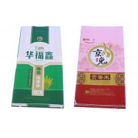 China 25 Kg Woven Polypropylene Bags , Recycled Printed Polypropylene Bags Double Stitched wholesale