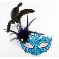 """China Colombina Plastic mask with feather 10"""" PF3029F wholesale"""