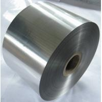 China Food Wrapping Aluminum Foil Roll Silver 50 Micron Non - Poisonous wholesale