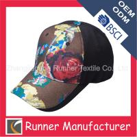 China High Quality Baseball Hats Made in China wholesale