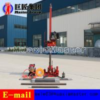 China Big Sale! BXZ-2L Vertical backpack portable core drill rig with high quality wholesale