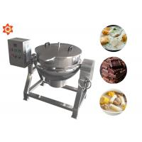Quality JC-500 Stainless Steel Steam Jacketed Kettle Electric Double Cooking Pan for sale
