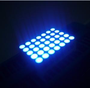 Buy cheap 5x7 Dot Matrix Led Display from wholesalers