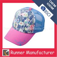 China Cheap High Quality Mesh Baseball Cap wholesale