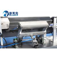 China CE Approved PET Bottle Blowing Machine , Full Automatic Plastic Bottle Blowing Machine wholesale