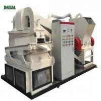 China No Pollution Scrap Copper Cable Recycling Machine Custom Voltage DLD-600 Dry Type wholesale