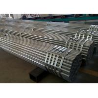 China Welded Steel Scaffold Tube Bending Scaffold Tube Building Material 4.5 Mm Thickness on sale