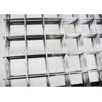 Buy cheap Abrasion Resistance Square Welded Wire Mesh Durable For Machinery Guards Shelving from wholesalers