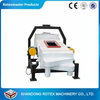 China High Performance Vibrating Wood Pellet Screener Gentle Roll Screener wholesale