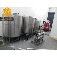 China 20HL Automatic Beer Brewing System Turn Key Brewery Agitator And Raker VFD on sale
