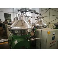 China Compact Disc Oil Separator / Industrial Continuous Centrifuge Stainless Steel Material wholesale