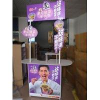 Quality Exhibition Portable Promotional Display Counter ABS Booths Table for sale