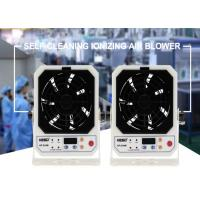 China Desktop Anti Static Ionizer / Static Eliminator Blower For Static Control wholesale