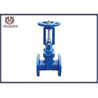 China Rising Stem Resilient Seated Gate Valve Rubber Seal With BS5163 Standard wholesale