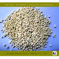China High quality environment protectionPVC granule product wholesale