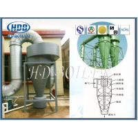 China Boiler Industrial Cyclone Separator Dust Collector & Multi Cyclone Separator wholesale
