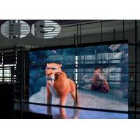 China Shopping Mall LED Curtain Video Wall IP67 Waterproof Aluminum OEM / ODM Available wholesale