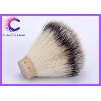 China Badger hair shaving brush knot for shaving brush making new synthetic knots 20*63mm wholesale