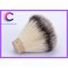 Buy cheap Badger hair shaving brush knot for shaving brush making new synthetic knots 20 from wholesalers