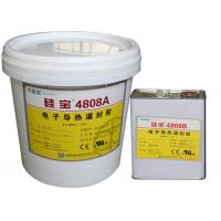 China Electronic Potting Solar Panel Sealant / Fire Resistant Silicone Sealant wholesale