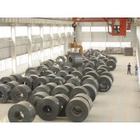 China Q195, Q215, Q235, Q345, A36, SPHC, SS400, ST37.2, ST52.3 Hot Rolled Steel Coils / Coil wholesale
