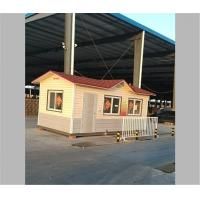 China Metal Frame Safe Chile 20Ft Portable Steel Container Houses By Used Shipping Container wholesale