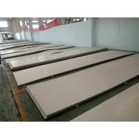 China Corrosion Resistant Polished Stainless Steel Plate High Strength wholesale