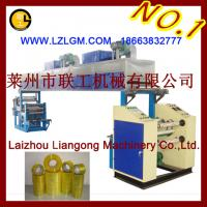 China LGSJ-500 Plastic adhesive tapes making machine wholesale