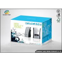 China Recyclable Electronics Packaging Boxes Customized Logo ISO Certificated wholesale