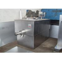 China Pharmaceutical High Speed Mixer Granulator With Sway Granulator GMP Approved on sale