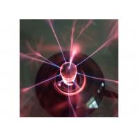 China Plasma Globe Glass Ball Light For Party , 5 Inch Novelty Static Lightning Plasma Ball wholesale
