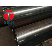 China Diameter 4-1200mm Welded 316 / 316L Stainless Steel Pipes for Liquid GB/T 12771 wholesale