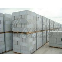China Aluminum Powder AAC Block Production Line Sand Lime Cement Gypsum wholesale