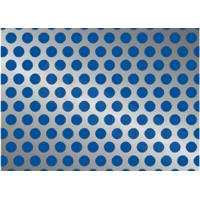 China 1.5mm / 2mm /2.5mm/3.0mm Etc Perforated Aluminum Panels For Building Decoration wholesale